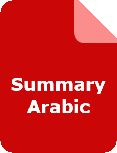 Arabic Summary