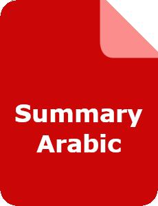 Arabic Summary