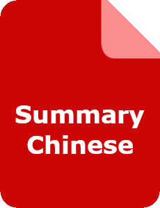 Chinese Summary