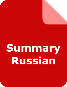 Russian Summary