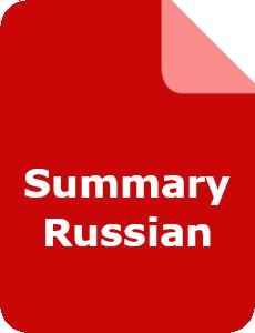 Russian Summary